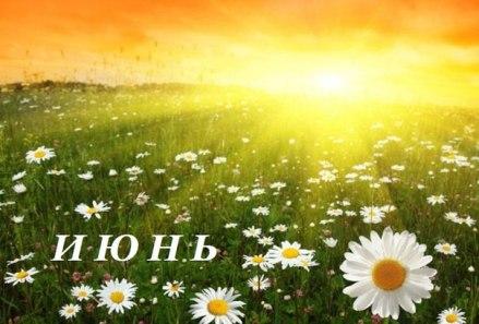 natalya-nevolina-mesyac-iyun
